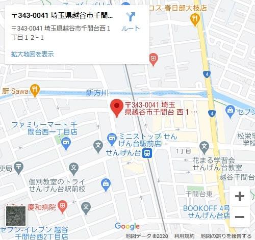 越谷離婚の美馬克康司法書士・行政書士事務所のGoogleマップ