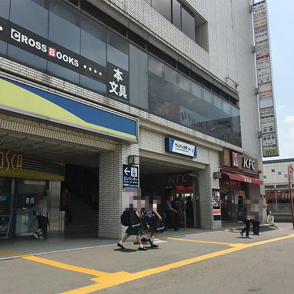 越谷離婚相談の便利な駅近・せんげん台駅より1分